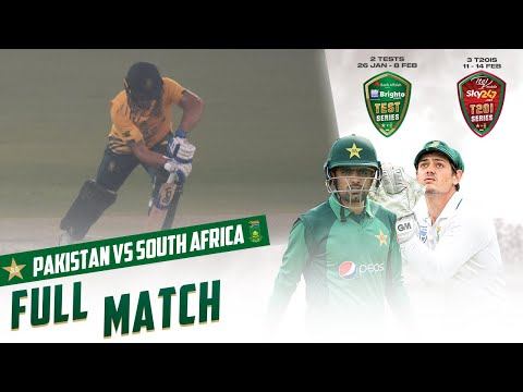 LIVE - Pakistan vs South Africa | 1st T20I 2021 | PCB