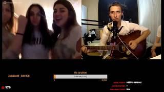 Реакция девушки на гитару