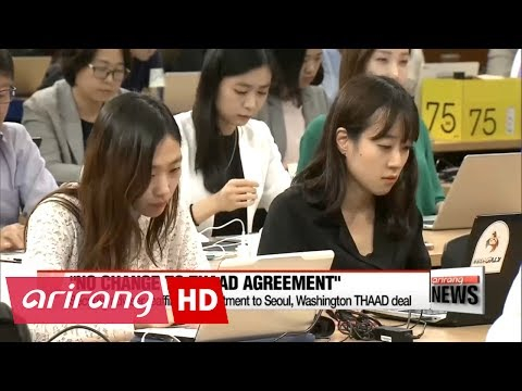 "South Korean president's security adviser ""No change to THAAD agreement.."