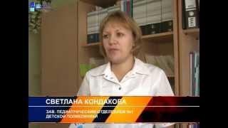 видео Инактивированная вакцина: мнение специалистов