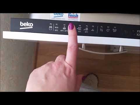 Как запустить посудомоечную машину беко
