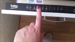 Обзор программ посудомоечной машины BEKO DIS26010