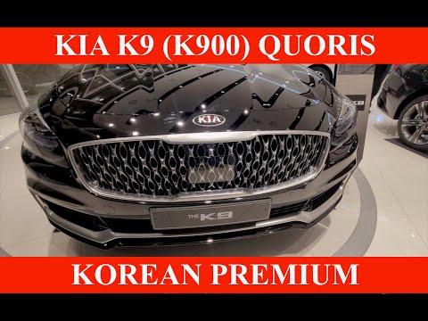 KIA K9 2021. QUORIS. K900. REVIEW