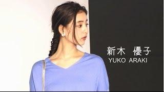 """ノンノ6月号""""鈴木友菜 vs 新木優子 春から初夏まで毎日スタイルUP着回..."""