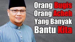 Melayu Ramai Pembelot | Ustaz Badlishah Alauddin
