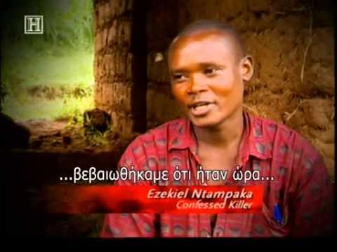History RWANDA DO SCARS EVER FADE
