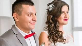 Свадьба Фильм =)