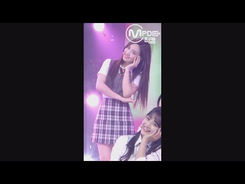 [MPD직캠] 트와이스 나연 직캠 'What is Love?' (TWICE NA YEON FanCam) | @MCOUNTDOWN_2018.4.26
