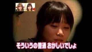 西川史子 MEGUMI 重盛さと美 遠野なぎこ【オンナの噂研究所】彼氏の前で...