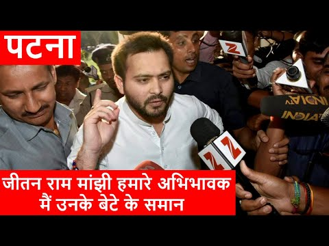 Tejashwi Yadav Media Brief in the context of misuse of Nitish administration