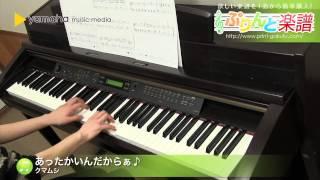 使用した楽譜はコチラ http://www.print-gakufu.com/score/detail/13007...
