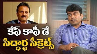 Exclusive Interview with Journalist SunilDhavala About Cafe Coffee Day VG Siddhartha Life Secrets