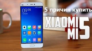 видео Как заказать мобильный телефон Xiaomi MI5 и Xiaomi MI5S в интернет магазине Алиэкспресс? Телефон Xiaomi MI5 и Xiaomi MI5S на Алиэкспресс: каталог, цена, обзор, характеристики, отзывы