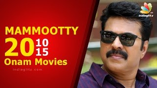 No Onam treat for Mammootty fans this year | Hot Malayalam Cinema News