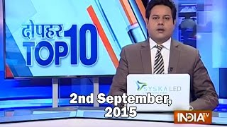 10 News in 10 Minutes | 2nd September, 2015 - India TV