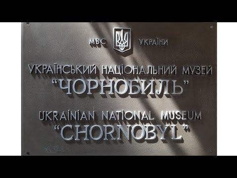 Csernobil Múzeum - Kijev