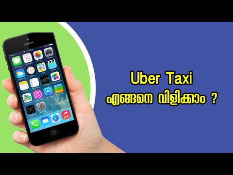 how-to-book-uber-taxi-online-[malayalam]-#uber