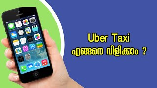 how to book uber taxi online  [malayalam] #uber