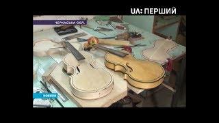 На Черкащині пенсіонер почав виготовляти скрипки
