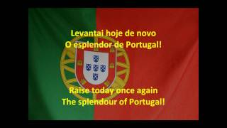 National Anthem of Portugal - A Portuguesa (vocal and full version/with lyrics)