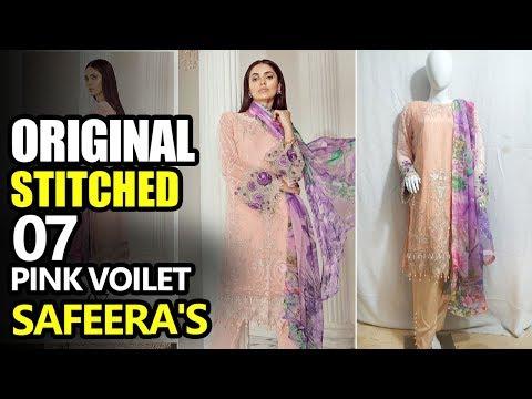 f8fc8cbf08 Flossie Chiffon Collection 2018 - Stitch Pink Voilet 07 Safeera - Pakistani  Bridal Dresses