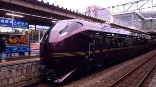 JR東日本 E655系 お召し列車仕様のハイグレード車両 勝田駅入線と側面をじっくり眺める 2019.1.12