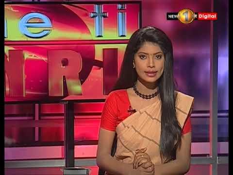 News 1st Breakfast News Tamil  29 10 2018