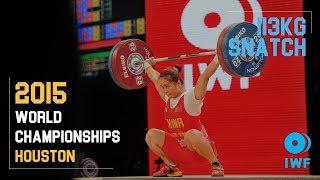 Deng Wei | 113kg Snatch