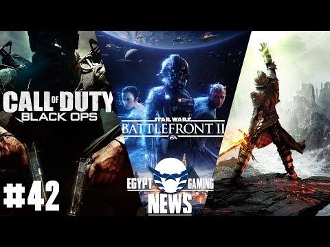 الحلقة 42 من EGN - مشكلة الـLootBoxes في Battlefront 2 و  Black Ops 4 و رحيل مطور Dragon Age