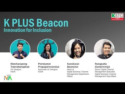 KBTG-Comnovation Season2/Ep.11 : iVIA de'de' : K PLUS Beacon Innovation for Inclusion