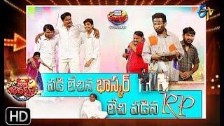 Extra Jabardasth| 29th March 2019  | Full Episode | ETV Telugu