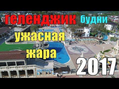 ГИС Вологда — Онлайн справочник и карта Вологды Фотографии