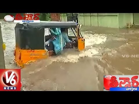Heavy Rains In Hyderabad City | People Facing Problems With Flood Water | Teenmaar News