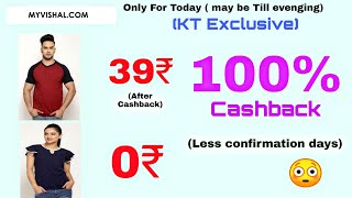 Hurry 100 Cashback on Myvishal l Free Clothing Deals l Free Shopping Deals l