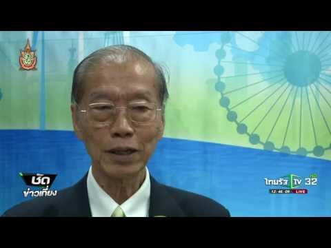 สรรพสามิตไม่ปรับเกณฑ์รถคันแรก | 08-07-59 | ชัดข่าวเที่ยง | ThairathTV