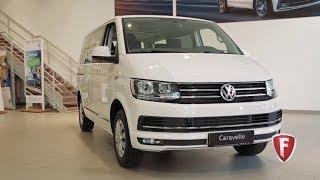 Тест драйв Volkswagen Caravelle T6 2017. Видеообзор Фольксваген Каравелла Т6 - ФАВОРИТ ХОФФ