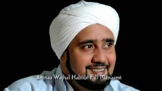 Alfa Sholallah Lirik   Habib Syech Abdul Qodir Assegaf