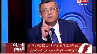 أسامة كمال: المافيا أقوى من الدولة المصرية وأنا مسئول عما أقوله.. فيديو