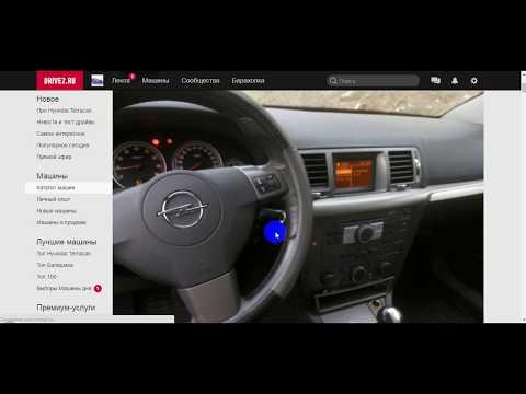 Opel Vectra ремонт блока управления климатконтролем. Автоэлектрик - Umbrella.center