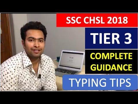 SSC CHSL TIER