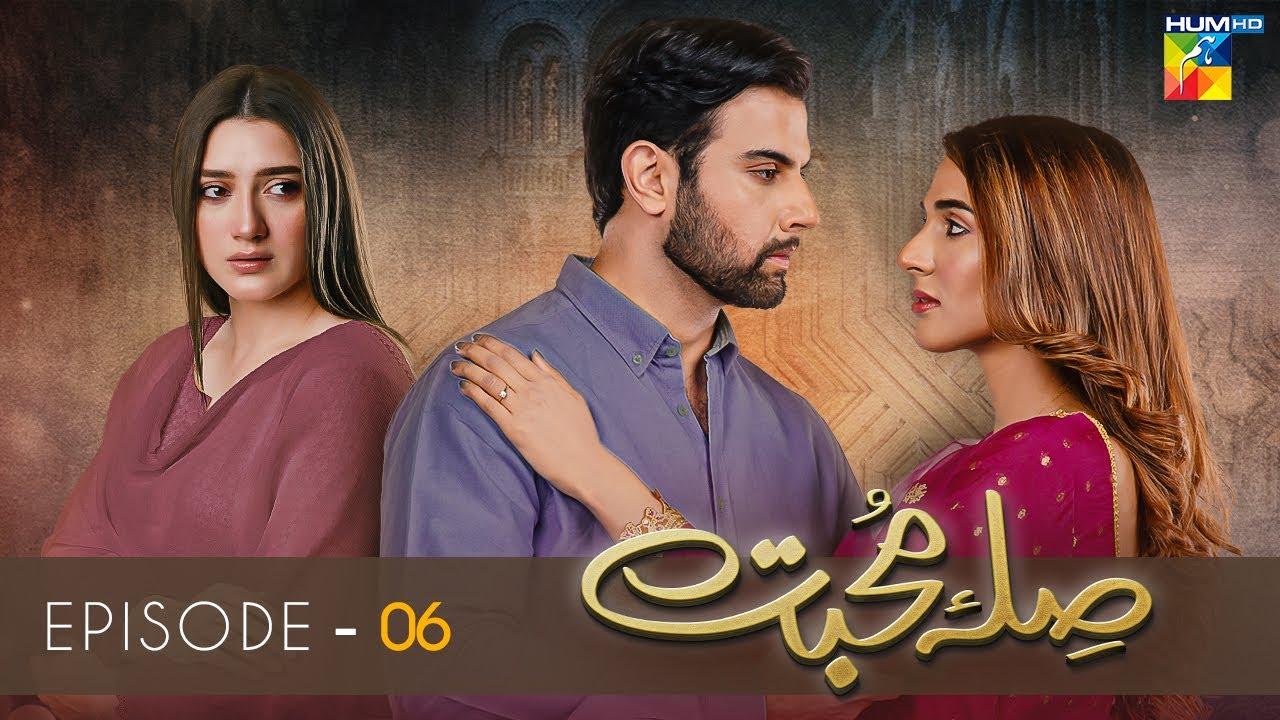 Download Sila E Mohabbat | Episode 6 | HUM TV Drama | 18 October 2021