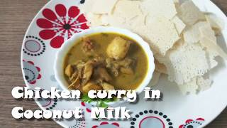 Chicken Curry in Coconut milk | Delightful South Indian Chicken Curry