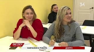 Каким видят дуальное образование в Украине