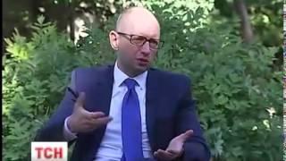 Арсений Яценюк  вся правда (Прикол )