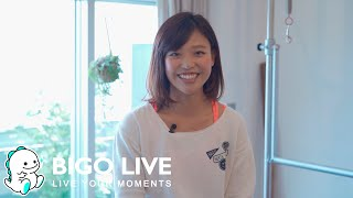 【公式】BIGO LIVER - Aiko Minamino「 あなたにとって、BIGO LIVEとは。」