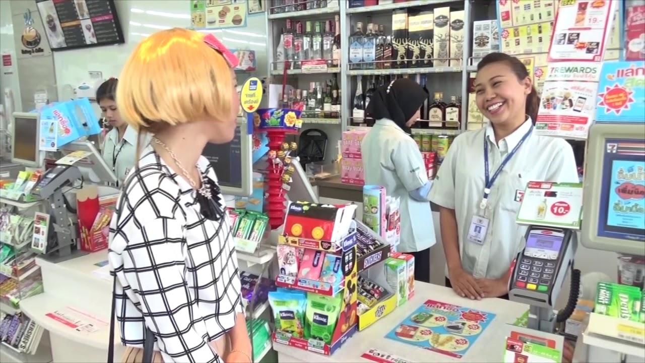 Edutainment สื่อการเรียนรู้ EP. 1 ตอน ลูกค้าชาวต่างชาติถามหาสินค้า