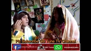Dulha Kohistani || New Comedy Clip 2019 || GB Star Group