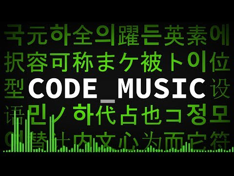 Concentration Programming / Hacking Music