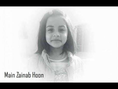 Main Zainab Hoon | A Pakistani short film on Child Abuse