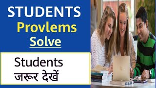 how to solve math problem by mobile app|| provlems solve kaise kare